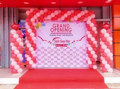 Sein Gay Har Mall Opening Event